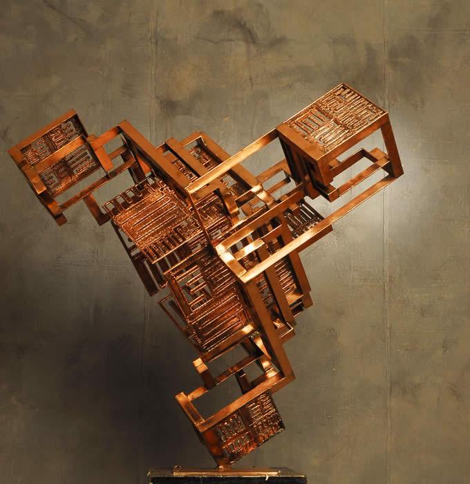 Amin Gulgee - Metropolis II (2006)